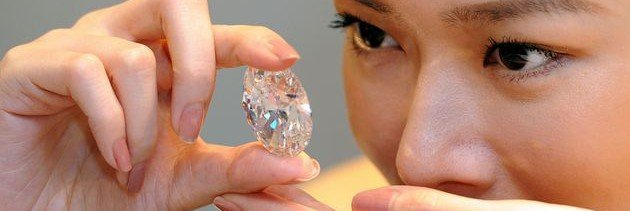 118.28-carat white diamond