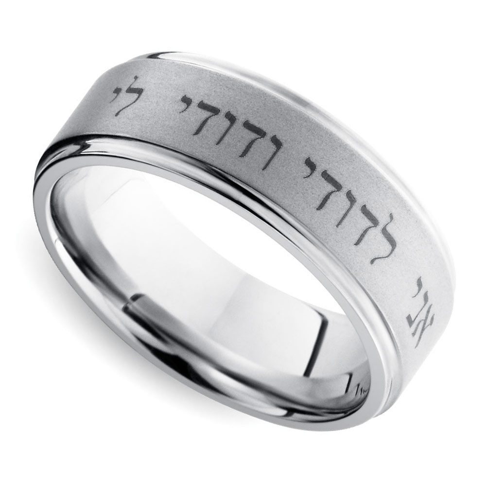 personalized wedding rings - Personalized Wedding Rings